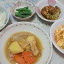 今日の晩ご飯。