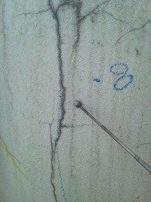 雨漏り・防水・塗装工事ならお任せ!防水ドクターのブログ
