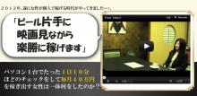 731b9a81af7c CHANEL☆カメリアサングラス【梨花さん愛用】限定入荷☆!! | 海外直送 ...