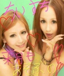 櫻井千恵ブログ-ファイル0191_ed.jpg