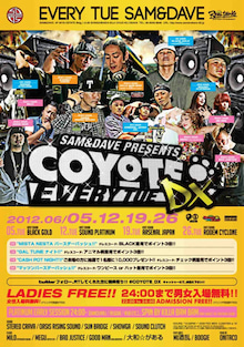 $COYOTE DX OFFICIAL BLOG ♪