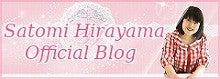 みんなの学び場 公式ブログ