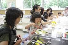しあわせな人生を手に入れる!食と心のバランス講座【武蔵小杉の料理教室】