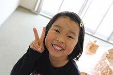 (株)ユウクリエイトのスタッフブログ