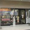 ビースパ橋本店の画像