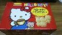宇都慶子のブログ-2012052619510000.jpg