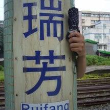 鉄道旅行-2 気分満…