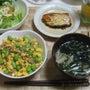 枝豆の三色丼定食