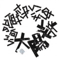 $太陽族花男のオフィシャルブログ「太陽族★花男のはなたれ日記」powered byアメブロ