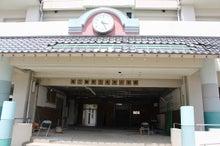 新宿ではたらくサイコロ社長(セミナー企画・アロマサロン経営・ITエンジニアリング)-被災地鯉のぼり@南三陸町・名足小学校⑧