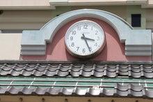 新宿ではたらくサイコロ社長(セミナー企画・アロマサロン経営・ITエンジニアリング)-被災地鯉のぼり@南三陸町・名足小学校⑪