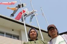新宿ではたらくサイコロ社長(セミナー企画・アロマサロン経営・ITエンジニアリング)-被災地鯉のぼり@南三陸町・名足小学校⑯