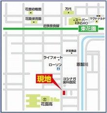 ムーブくんのブログ-花園東マップ