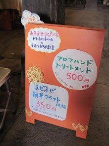 cottonseed*zakka店主の 好きナコトツヅリ