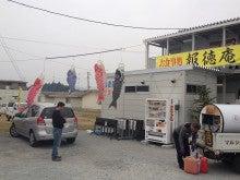 新宿ではたらくサイコロ社長(セミナー企画・アロマサロン経営・ITエンジニアリング)-被災地鯉のぼり@相馬市 店舗