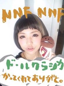 深澤翠 オフィシャルブログ「ドールクラシカ」Powered by Ameba-120527_203548.jpg