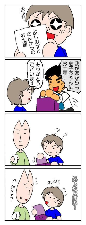 夫婦円満計画
