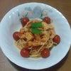 魚貝とトマトの冷製パスタの画像