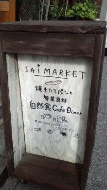 朝霞「ラフレシア」-120526_1601~01.jpg