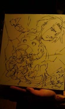 oziのブログ-120520_0400~01.jpg