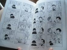 mo**mo in NYANDERLAND★-IMG_0300.JPG