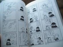 mo**mo in NYANDERLAND★-IMG_0308.JPG