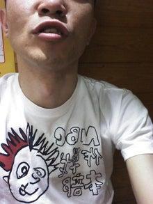 太陽族花男のオフィシャルブログ「太陽族★花男のはなたれ日記」powered byアメブロ-IMG00640.jpg
