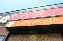 辻堂湘南ライフタウンで肩こり解消・バリ島のマッサージサロン