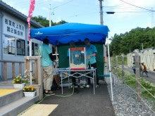 浄土宗災害復興福島事務所のブログ-20120523上荒川②
