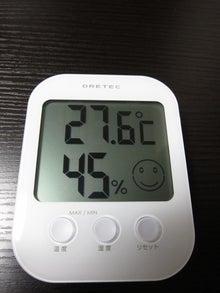$オフィシャルフォトブログ-温度計