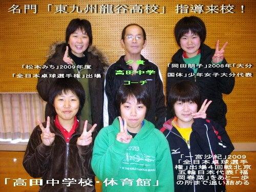 なんでも書いちゃってます【一宮沙紀】→「藤ミレニアム」 「東九州龍谷高校」出身
