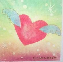 $ 岡山  パステル&カラー ココクレール-DSC_1089-1.jpg