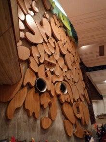 在りし日の日記-東京文化会館21