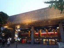 在りし日の日記-東京文化会館1
