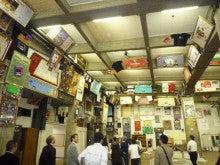 在りし日の日記-東京文化会館11