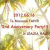 テマラマタヒチ 2周年記念パーティーの画像
