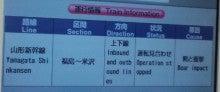 西澤ロイ(コトバの宇宙探検家)-神との対話10(あくま登場編)
