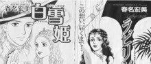 春名宏美のゆるブログ-グリム