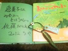 一期一会 すべての出会いに感謝♪-NEC_0837.JPG
