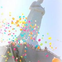 釜石市民結婚式201…