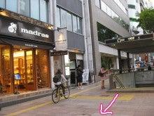 名古屋・栄の隠れ家美容室Pur hair うさぎ好きの美容師日記-__.JPG