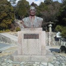 土佐瑞山 勤皇さんのブログ-2012013112290002.jpg