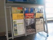 一般社団法人福岡県古民家再生協会-NEC_1840.JPG