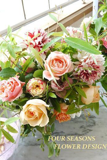 『Four Seasons Flower Design』 目黒・恵比寿・白金のフラワーアレンジメント教室フォーシーズンズフラワーデザイン