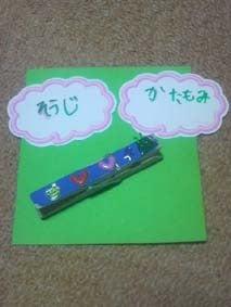 三度目で結(ユウ)-プレゼント