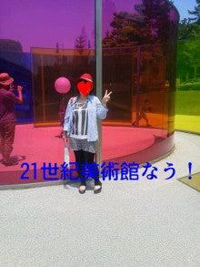 マリへーのモゥモゥ日記-2012052923260000.jpg