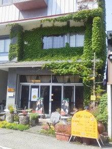 マリへーのモゥモゥ日記-2012052714260000.jpg