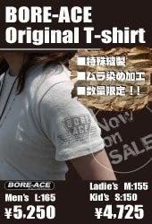 らいおんの足跡-BORE-ACE Tシャツ11