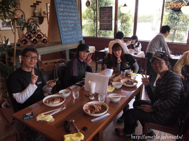 鐵馬ハーレー旅写真-11 ゆにさんと食事
