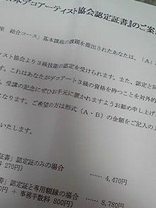 milkusausaさんのブログ-120530_1606~01.JPG